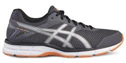 Кроссовки для бега мужские GEL-GALAXY 9 Asics T6G0N-9593