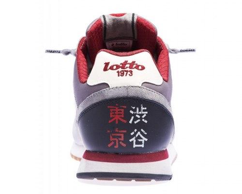 Кроссовки мужские TOKYO SHIBUYA Lotto T0840 (последний размер)