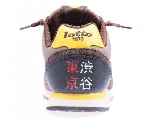 Кроссовки мужские TOKYO SHIBUYA Lotto T0842 (последний размер)