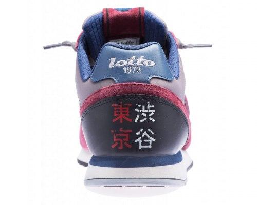 Кроссовки мужские TOKYO SHIBUYA Lotto T0844 (последний размер)