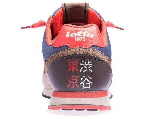 Кроссовки мужские TOKYO SHIBUYA Lotto T0846 (последний размер)