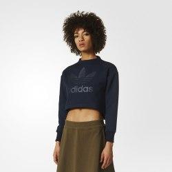 Джемпер женский Adidas BQ7863 (последний размер)