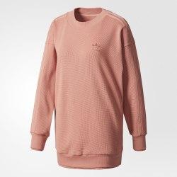 Свитшот женский SWEATSHIRT Adidas BQ7855 (последний размер)