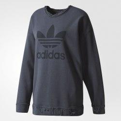 Джемпер женский TRF SWEATSHIRT Adidas BR9292