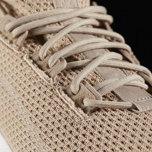 Кроссовки мужские TUBULAR DOOM SOCK Adidas BY3562