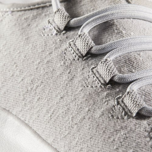 Кроссовки мужские TUBULAR SHADOW Adidas BY3570