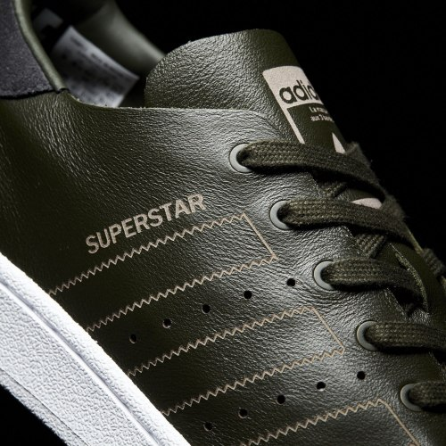 Кроссовки мужские SUPERSTAR DECON Adidas BY8698