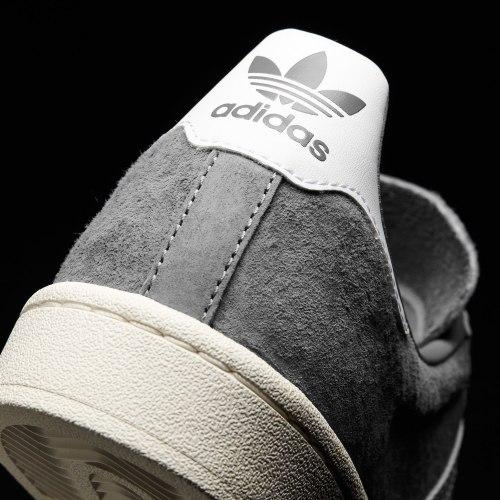 Кроссовки мужские CAMPUS Adidas BZ0085 (последний размер)