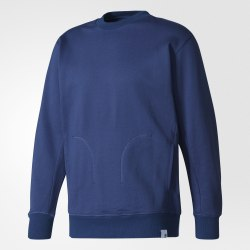 Джемпер мужской XBYO CREW Adidas CF1133