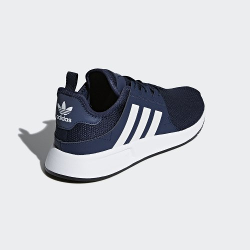 Кроссовки мужские X_PLR Adidas CQ2407