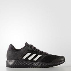 Кроссовки для тренировок мужские ZG M Adidas BA8938