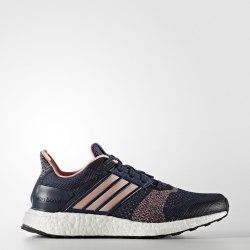 Кроссовки для бега женские ultra boost st w Adidas BA7832