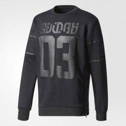 Джемпер мужской WINTER D-CREW Adidas BS2717 (последний размер)
