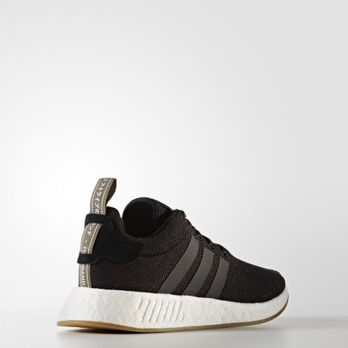 Кроссовки мужские NMD_R2 Adidas BY9917 (последний размер)