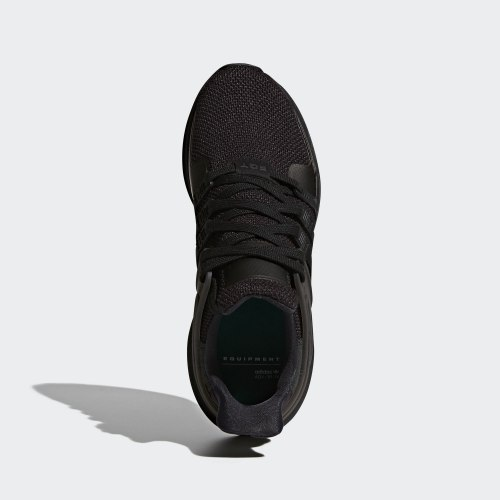 Кроссовки женские EQT SUPPORT ADV W Adidas BY9110 (последний размер)