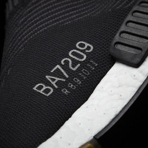 Кроссовки унисекс NMD_CS1 PK Adidas BA7209