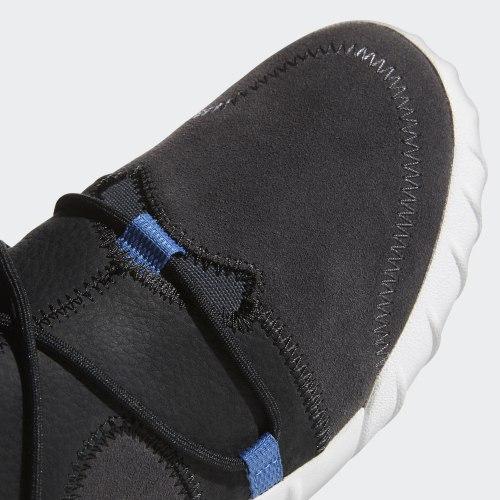Кроссовки мужские TUBULAR X 2.0 Adidas CQ0973