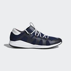 Кроссовки для тренировок женские CrazyTrain Pro Adidas BB6240