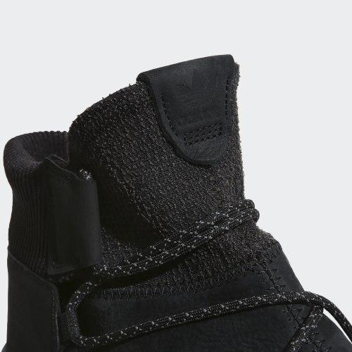 Кроссовки высокие мужские TUBULAR X 2.0 Adidas BY3615 (последний размер)