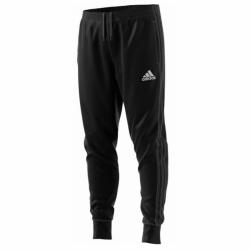 Брюки спортивные мужские TIRO17 SWT PNT Adidas AY2960