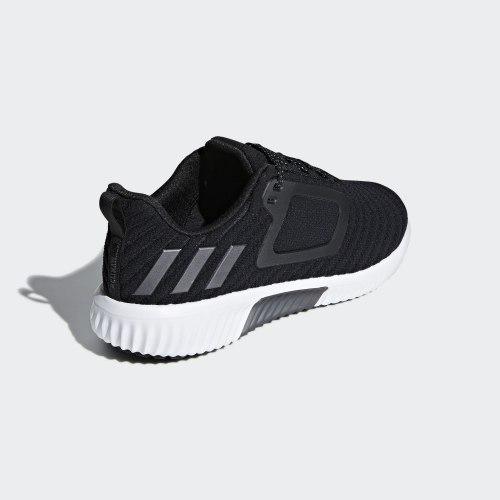 Кроссовки для бега утепленные мужские CLIMAWARM All Terrain m Adidas BB6583