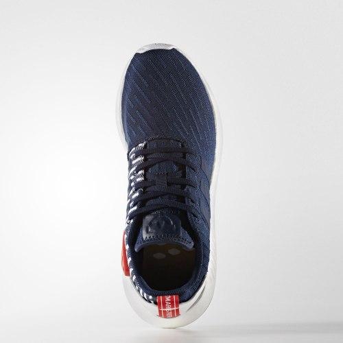 Кроссовки мужские NMD_R2 PK Adidas BB2952