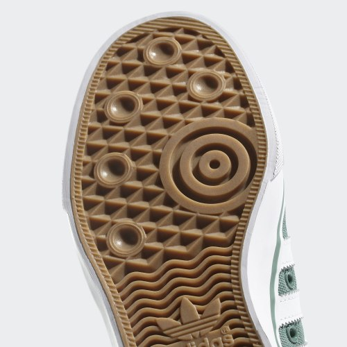Кеды мужские NIZZA Adidas CQ2329 (последний размер)