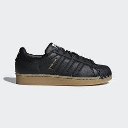Кроссовки женские Superstar W Adidas B37148 (последний размер)