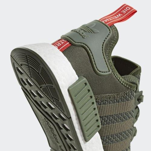 Кроссовки мужские NMD_R1 Adidas B37620