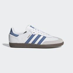 Кроссовки мужские SAMBA OG Adidas B44629 (последний размер)