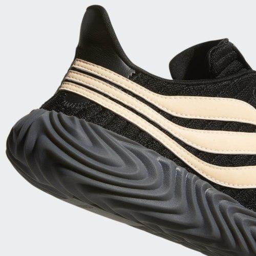 Кроссовки мужские Sobakov Adidas BB7674