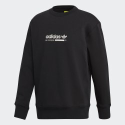 Джемпер мужской KAVAL CREW Adidas DM1675