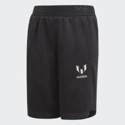 Детские шорты YB M KNIT SH Adidas CF7022