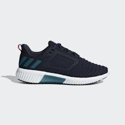 Кроссовки для бега женские утеплённые CLIMAWARM All Terrain w Adidas BB6593