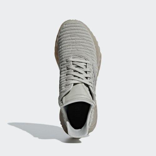 Кроссовки мужские Sobakov Adidas BB8079