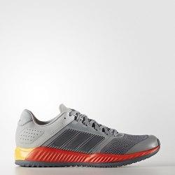Кроссовки для тренировок мужские ZG M GREY|ENERG Adidas BA8941