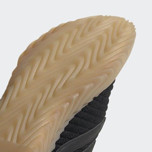 Кроссовки мужские Sobakov CBLACK|CBL Adidas BB7040