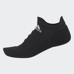 Носки спортивные Adidas CV7692