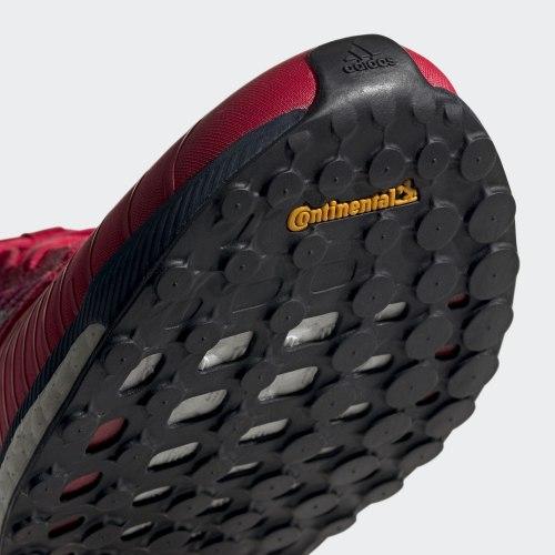 Кроссовки мужские Adidas D97434
