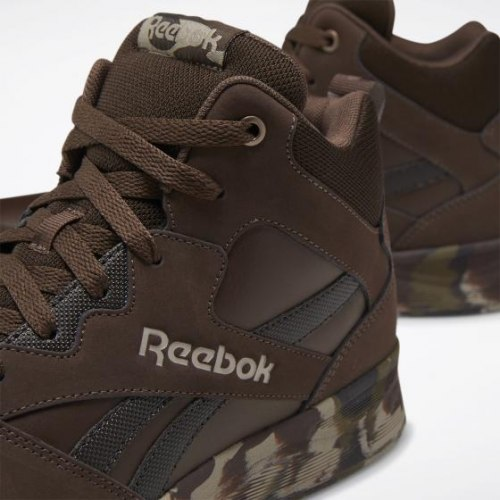 Кроссовки мужские REEBOK ROYAL BB4500 BROWN|DARK Reebok DV8834