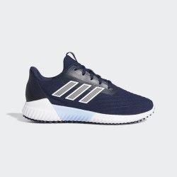 Кроссовки для бега утепленные женские climawarm 2.0 w CONAVY|FTW Adidas G28957