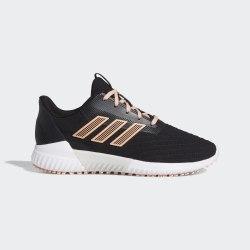 Кроссовки для бега утепленные женские climawarm 2.0 w CBLACK|GLO Adidas G28958