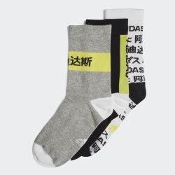 Комплект носков детских (3 пары) Y CREW S 3PP BLACK|WHIT Adidas FN0996