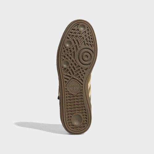 Мужские кроссовки BUSENITZ RAWKHA|GLO Adidas EG2477
