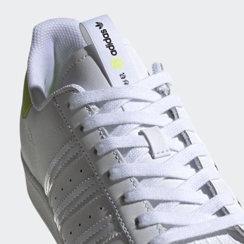 Мужские кроссовки SUPERSTAR FTWWHT|FTW Adidas Superstar FW2846