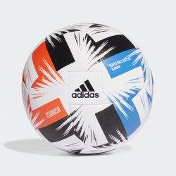Футбольный мяч TSUBASA TRN WHITE|SOLR Adidas FR8370