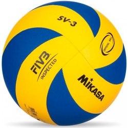 Волейбольный Mikasa мяч Mikasa SV-3