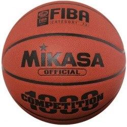 Мяч Mikasa для любительского волейбола Mikasa BQ1000