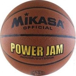 Мяч Mikasa для любительского волейбола Mikasa BSL20G