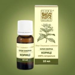 Олія ефірна кориці Flora Secret 10 мл